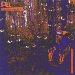 Sugar Minott ‎– Leave Out A Sugar 2LP VINYL + MP3 MAP MUSIC AVENUE PARIS
