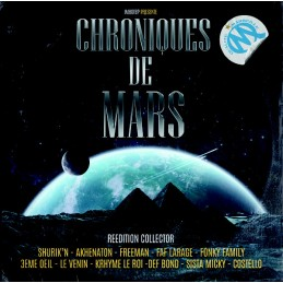 Def Leppard ‎– The Def Leppard E.P.VINYL MAP MUSIC AVENUE PARIS