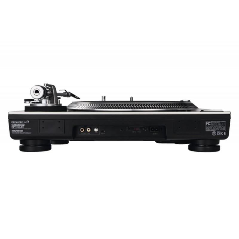 A Tribe Called Quest - We the People.... - Vinyle MUSIC AVENUE REF MUSIC AVENUE PARIS